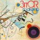 3rrOR - Delicious Emotions