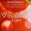 Roman Babanov - Sunny Summer (Original Mix)