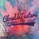 Clouds Testers - Прогноз Погоды #72 (05.02.2015, гость - Sergey Kutsuev) - Первое национальное trend-радиошоу  (05.02.2015)
