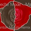 Depeche Mode - Martyr (Anton Maluta Remix)