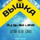 Dj Slim Line - Вышка Vol.1 (06.02..2015 Club London Start 22 - 00)