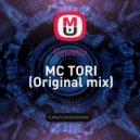 Gelvetta - MC TORI (Original mix)