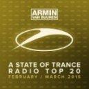 Simon O'Shine - Astral 19 (Radio Edit)