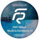 Reflex - Наверно это в первый раз (DMC Mikael Edit)
