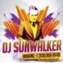 Nicole Scherzinger ft. 50 Cent - Right There (DJ Sunwalker dub mix)