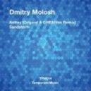 Dmitry Molosh - Astray (CHE&IVan Remix)