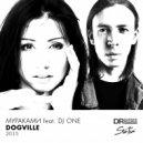 Мураками - Dogville (DJ One Remix)