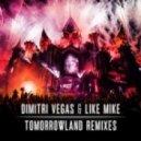 Dimitri Vegas & Like Mike feat. NeYo - Higher Place (Tujamo Remix)