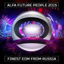 Sound Quelle & Max Mayer - Alfa (Original Mix)
