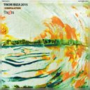 Tikhon Filin Feat. Andreas Kiss - My Planet (Original Mix)