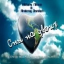Alex Neo & Antony Ganion - Sny Na Dvoih (Cны на двоих) (Cover Beloved Sweet Harm)