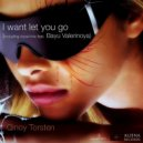 Qinoy Torsten - I Wont Let You Go (feat. Bayu Valerinoya) (Distorted Vocal Mix)