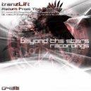 Tranzlift - Forgotten Legend (Hypaethrame Remix)