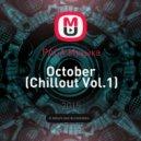 РАСА Музыка - October (Chillout Vol.1)