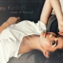 Sergey Kirilloff -  Music Of The Soul vol.2