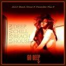 UUSVAN - Deep & Chill # 2k15 December Mix ()