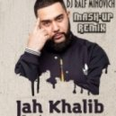 Jah Khalib  - Подойди поближе детка