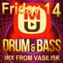 Basilisk - Friday 14