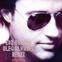 EDX - Belong (Oleg Alvarez Remix)
