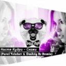 Настя Кудри - Скажи  (Pavel Velchev & Dmitriy Rs Remix)