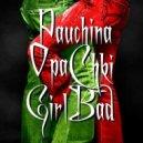 Pauchina & GirlBad  - *ОпаЧки* (Love album)