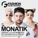Monatik - Сейчас (DJ Favorite & DJ Lykov Radio Edit)