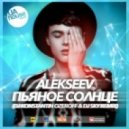 Alekseev - Пьяное Солнце (Dj Konstantin Ozeroff & Dj Sky Remix)