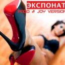 Ленинград - Экспонат (Pago & Joy Extended Mix)