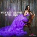 Katrin Mokko - Soulнечный (SH2 PROD Remix)