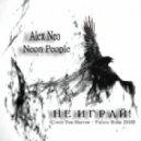 Alex Neo & Neon People - Не играй! (Cover Den Harrow - Future Brain)