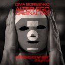 Dima Borisenko - Alter Ego (Original Mix)