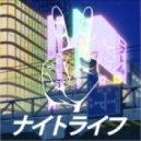 Vantage - いきなりUh-Oh (Original Mix)