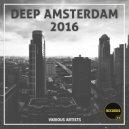 Stegin - Deep 1 (Original Mix)