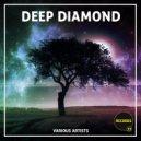 Mohza - Deep Thoughts (Original Mix)