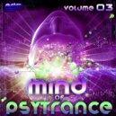 Manmademan, Chris Oblivion, Astro D - Desire (Psytrance Remix)