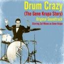 Gene Krupa - Spiritual Jazz