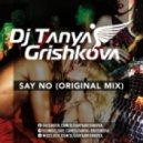 Tanya Grishkova - Say No (Original Mix)