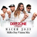 Deep Zone Project - Маски Долу (MiRo Day Vision Mix)