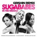Sugababes - In The Middle (GRishin Club mix)
