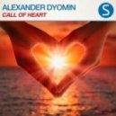 Alexander Dyomin - Call of Heart