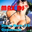 Max DJ - Welcome Summer 2016 - Havana Beach Party. (Live Set)