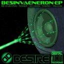 Desire - Invasion (Original mix)