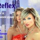 Reflex - Снег в моей душе (Alex Radionow Remix)