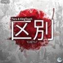 Fera, KingTouch - Kubetsu (Original Mix)