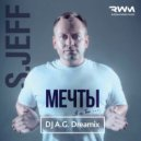 S.Jeff - Мечты (DJ A.G. Dreamix)