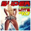 Marco Carola - Follow Me (Hard Edit Mix)
