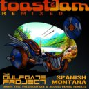 The Gulf Gate Project & Under This - Spanish Montana (Under This Remix)