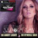Anton Liss feat. Вика Маскова - Закроем Тему (Dj Andy Light & Dj O'Neill Sax Official Remix)