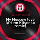 РАЗМЕР project - My Moscow love (Artem Kitsenko remix)