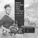 KiNK - Chorus (Original Mix)